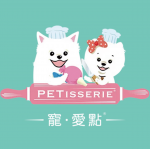 Petisserie Limited